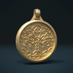 3d printer model Tree Pendant, Skazok