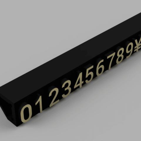 Télécharger fichier STL Étiquettes de carte de prix • Plan pour impression 3D, Skinner