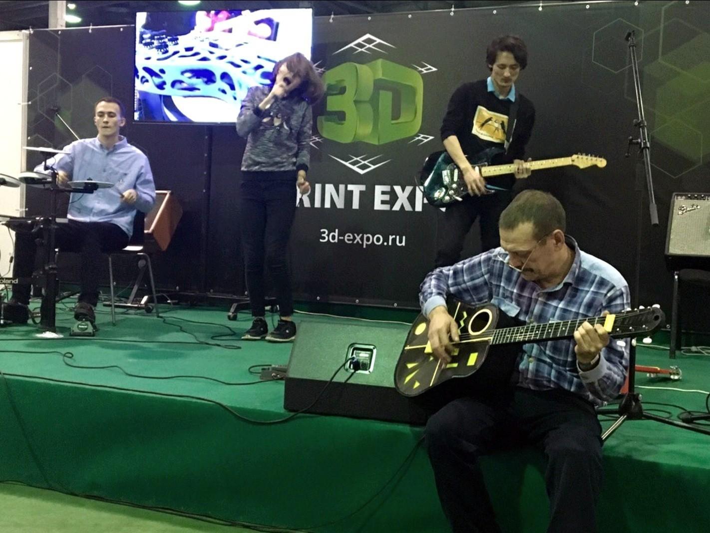 4.jpg Télécharger fichier STL gratuit Guitare acoustique • Design pour impression 3D, CrocodileGene3d