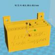 Objet 3D gratuit Support Outils, Med