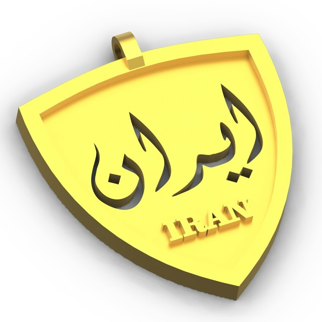 ۲۰۱۸۰۱۱۷_۱۲۳۶۴۴.jpg Download free STL file Iran necklace • 3D printable design, speace4me