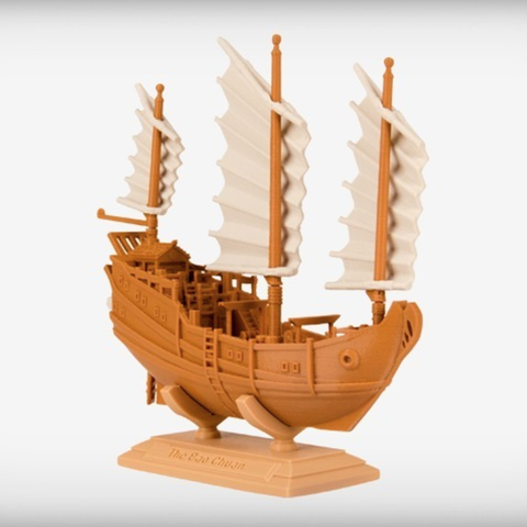 Download free 3D printer model The Bao Chuan, JackieMake
