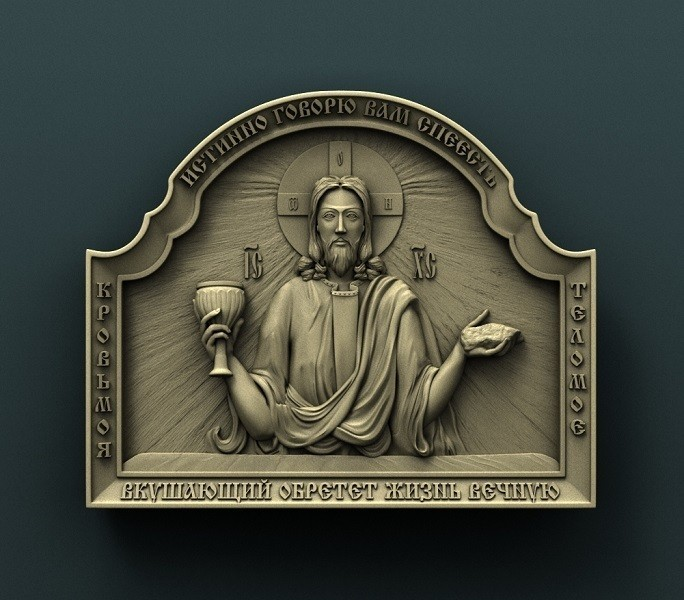 418. Jesus.jpg Télécharger fichier STL gratuit Jésus • Modèle pour imprimante 3D, stl3dmodel