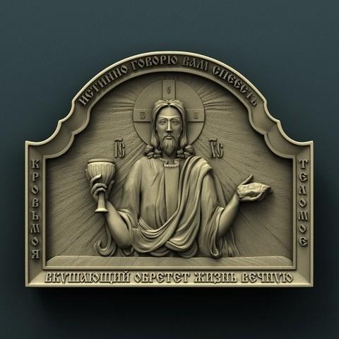 418. Jesus.jpg Download free STL file Jesus • 3D printing model, stl3dmodel