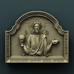 Download free 3D printer files Jesus, stl3dmodel