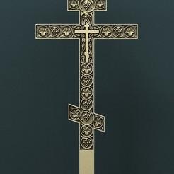 3d printer model Cross, Agorbar
