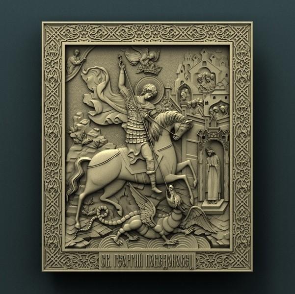 420. St. George.jpg Download free STL file Saint George • Model to 3D print, stl3dmodel