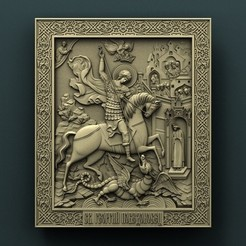 Download free 3D printing templates Saint George, stl3dmodel