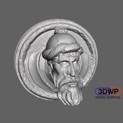 Imprimir en 3D gratis Colgador de pared para esculturas de cañones (Escáner 3D de cabeza de hombre), 3DWP