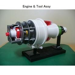 Objet 3D Moteur à turbomoteur avec turbine radiale, konchan77