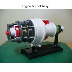Fichier 3D Turbomoteur avec turbine radiale, konchan77