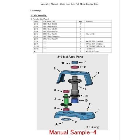 Manual-Sample-4.jpg Download STL file Main-Gear-Box, for Helicopter, Full metal bearing type • 3D printing object, konchan77