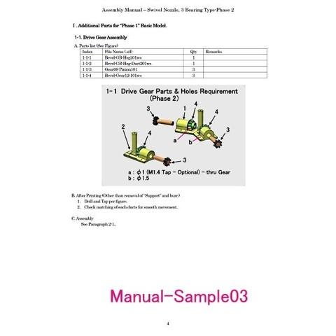 Swivel Nozzle for Jet Engine, 3 Bearing Type, [Phase 2]