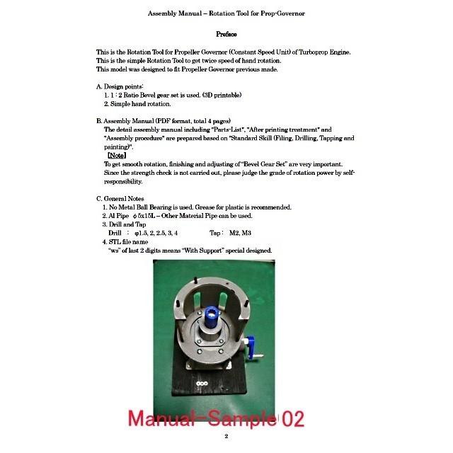 Manual-Sample02.jpg Download STL file Jet Engine Component (7a); Rotation Tool for Propeller Governor • 3D printing template, konchan77