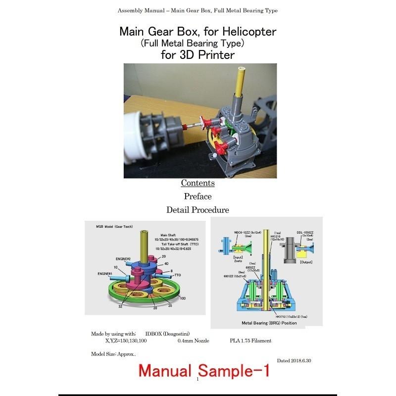Manual-Sample-1.jpg Download STL file Main-Gear-Box, for Helicopter, Full metal bearing type • 3D printing object, konchan77