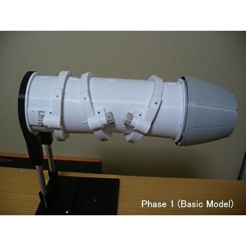 Swivel Nozzle for Jet Engine, 3 Bearing Type, [Phase 1]