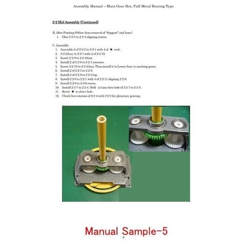 Manual-Sample-5.jpg Download STL file Main-Gear-Box, for Helicopter, Full metal bearing type • 3D printing object, konchan77