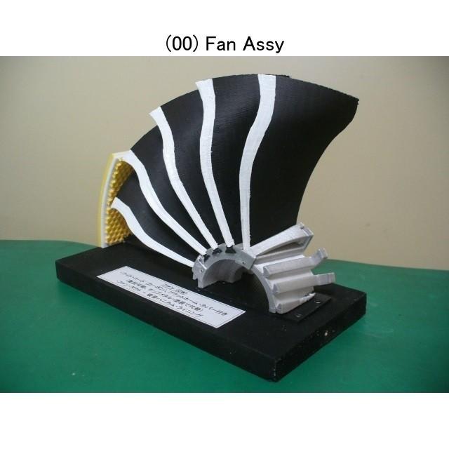 00-Fan Assy02.jpg Download free STL file Jet Engine Component (5); Fan • Template to 3D print, konchan77