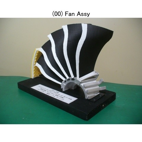 Free 3d Printer Model Jet Engine Component 5 Fan ・ Cults