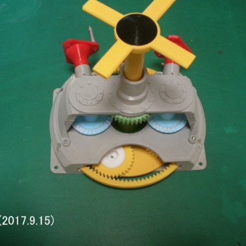 Capture d'écran 2017-10-03 à 18.56.07.png Download free STL file Main Gear Box, Helicopter driven by 2-Engines • Object to 3D print, konchan77