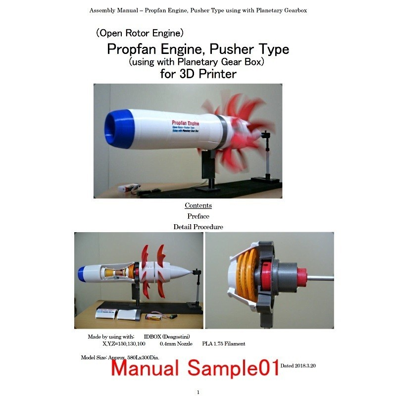 M-Sample01.jpg Download STL file Propfan Engine, Pusher Type using with Planetary Gearbox • 3D printer template, konchan77