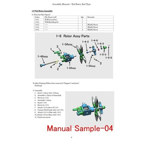 Manual-Sample04.jpg Download STL file Tail Rotor for Single Main Rotor Helicopter • Object to 3D print, konchan77