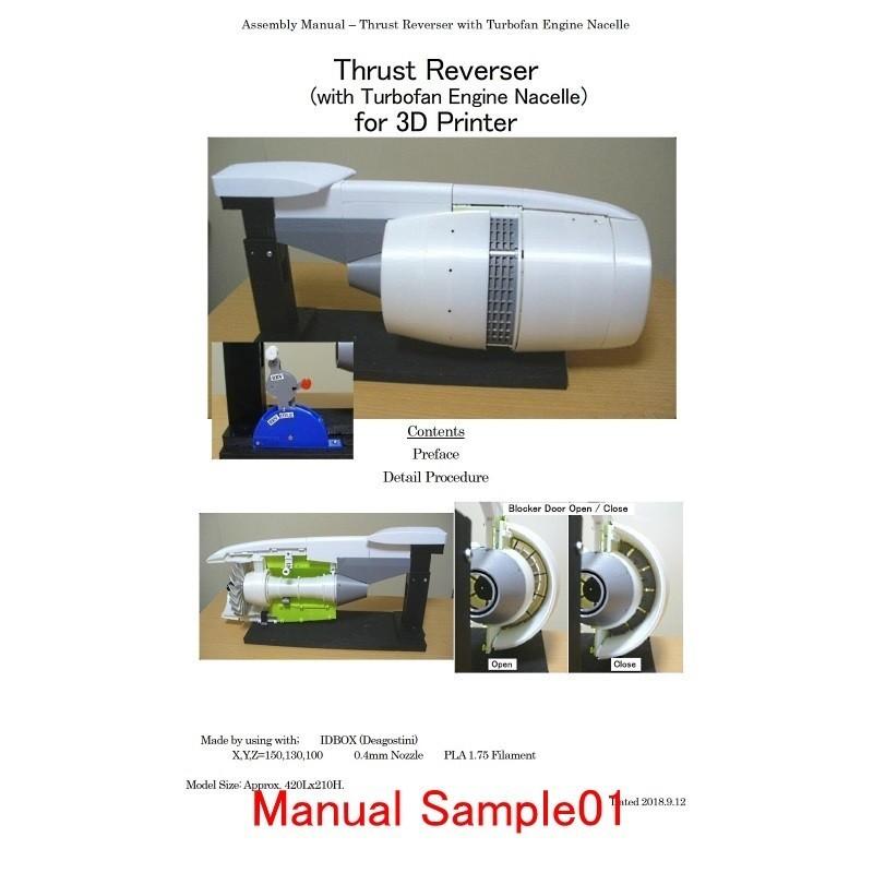 Manual-Sample01.jpg Download STL file Thrust Reverser with Turbofan Engine Nacelle • 3D printable model, konchan77