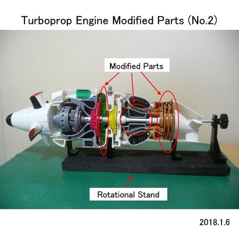 Descargar archivos 3D gratis Piezas modificadas del motor turbohélice (No.2), konchan77