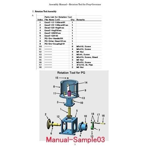 Manual-Sample03.jpg Download STL file Jet Engine Component (7a); Rotation Tool for Propeller Governor • 3D printing template, konchan77