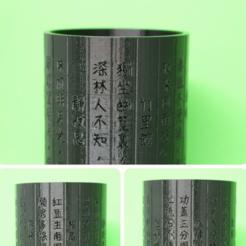 diseños 3d gratis Caja de la pluma con la textura china, ROYLO