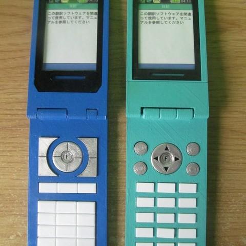 Download free 3D printing files Yuno Gasai Phone Mk2, caramellcube