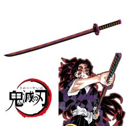 Descargar archivo 3D katana Kokushibo de Kimetsu no Yaiba / Demon Slayer, bohemianwolf