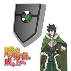 Download 3D printer designs shield Naofumi of tate no yuusha, bohemianwolf