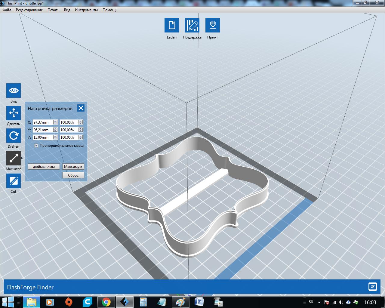 plate 23_02.png Download STL file Plate 23 cookie cutter for professional • 3D printable design, gleblubin