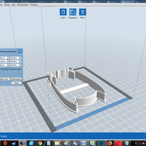 03.png Download OBJ file Bat 2 cookie cutter for professional • Template to 3D print, gleblubin