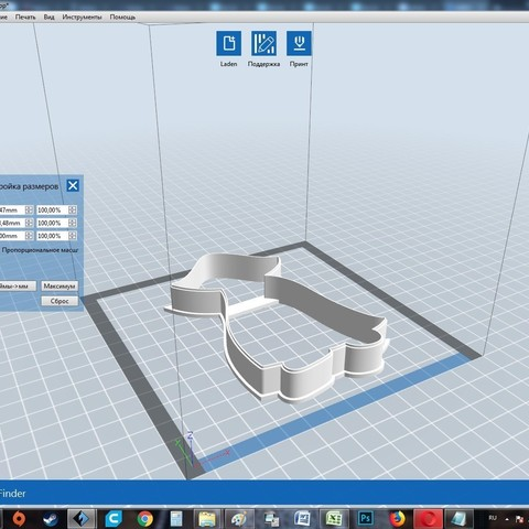 дракула_02.jpg Download OBJ file Dracula cookie cutter for professional • 3D printable template, gleblubin