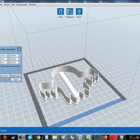привидение 2_02.jpg Download OBJ file Ghost 2 cookie cutter for professional • 3D printing template, gleblubin