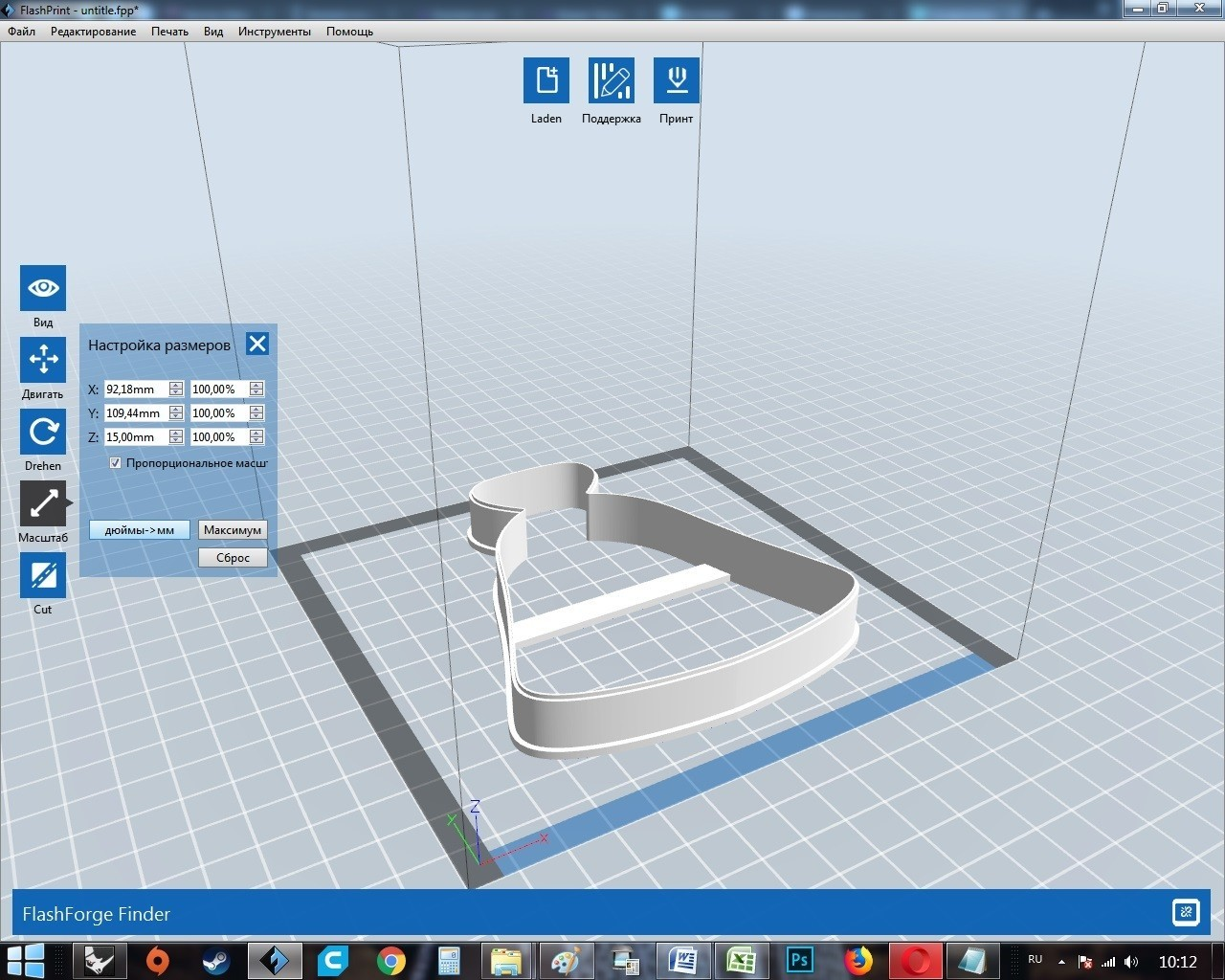 05.jpg Download OBJ file Bottle Potion cookie cutter for professional • 3D printer object, gleblubin