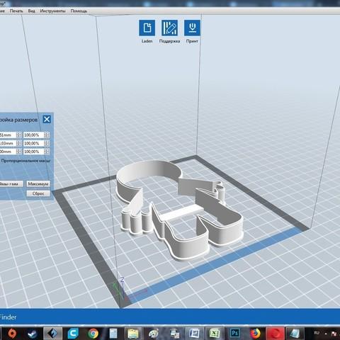 мумия_02.jpg Download OBJ file Mummy cookie cutter for professional • 3D printer design, gleblubin