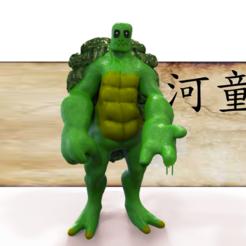 fichier 3d gratuit Tortue-jouet, 3DGuyDubai