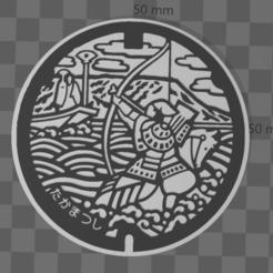 Archer.PNG Download STL file Archer on the river Manhole Design • 3D printer model, 3DCLEVER