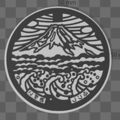 Télécharger fichier STL Conception du regard du Mont Fuji • Design pour imprimante 3D, 3DCLEVER