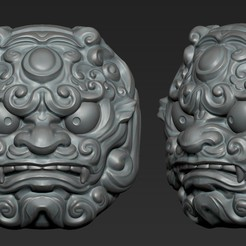 04.jpg Download OBJ file Guardian Lions Head • 3D printing model, Dynastinae