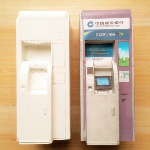 Free 3D printer files ATM Desktop, michaeledi