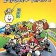 STL Mario Kart, ShadowBons