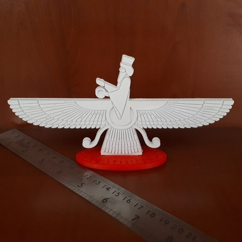 20180301_095659.jpg Download STL file Faravahar • 3D printable design, iradj3d
