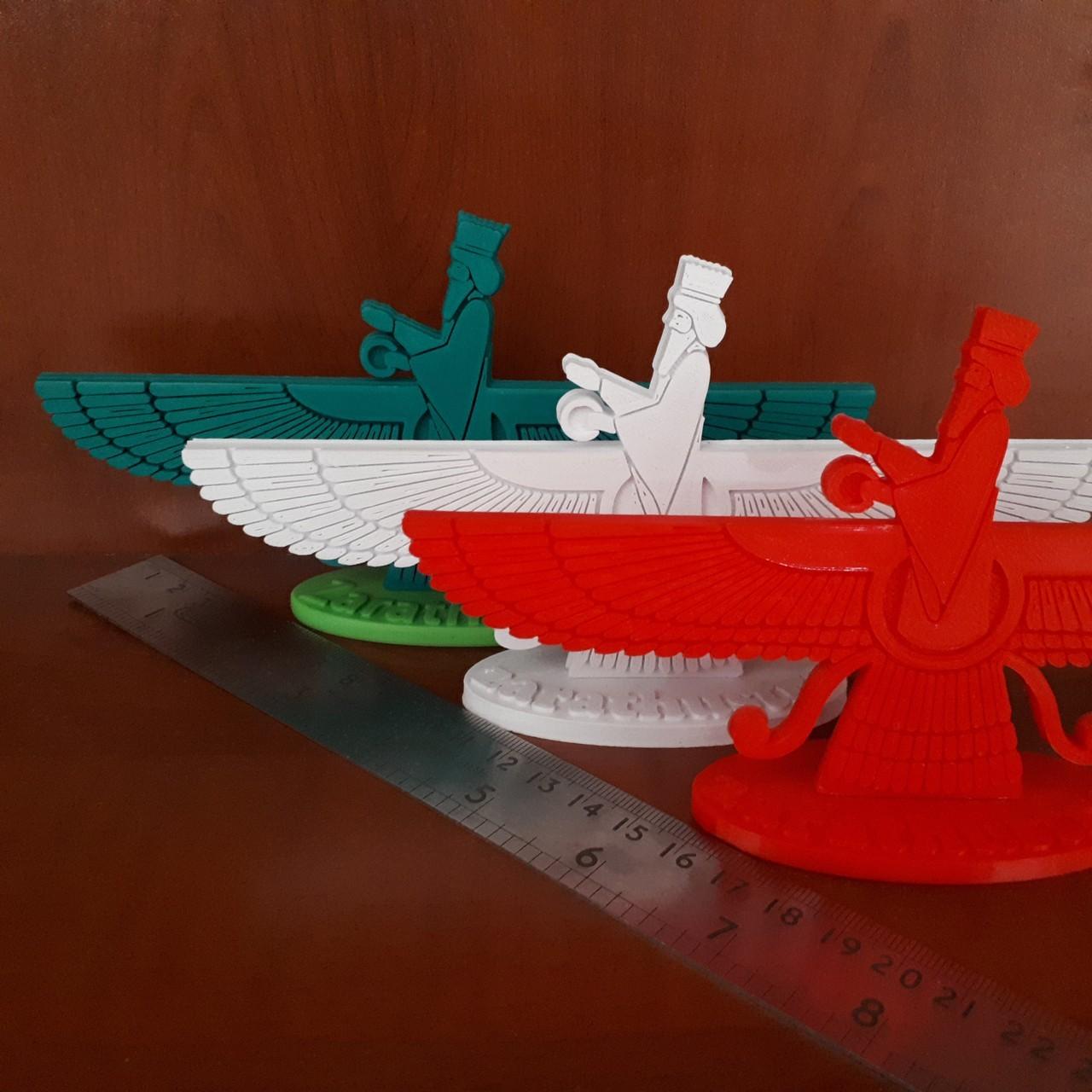 20180301_095553.jpg Download STL file Faravahar • 3D printable design, iradj3d