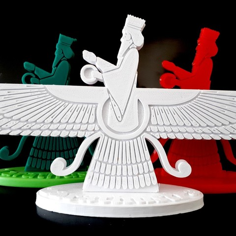 20180329_163658.jpg Download STL file Faravahar • 3D printable design, iradj3d