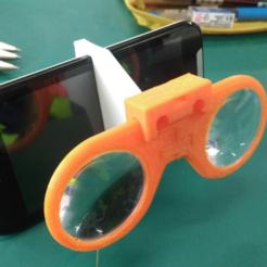 Impresiones 3D gratis Gafas virtuales (lentes de segunda generación), NickChung