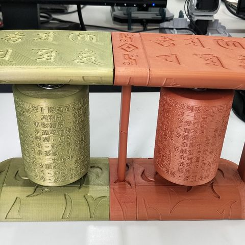 IMG20170518140010.jpg Download free STL file Prayer wheel (With frame) • 3D printing template, NickChung